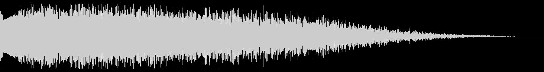 ヒューン(徐々に降下していく音)の未再生の波形