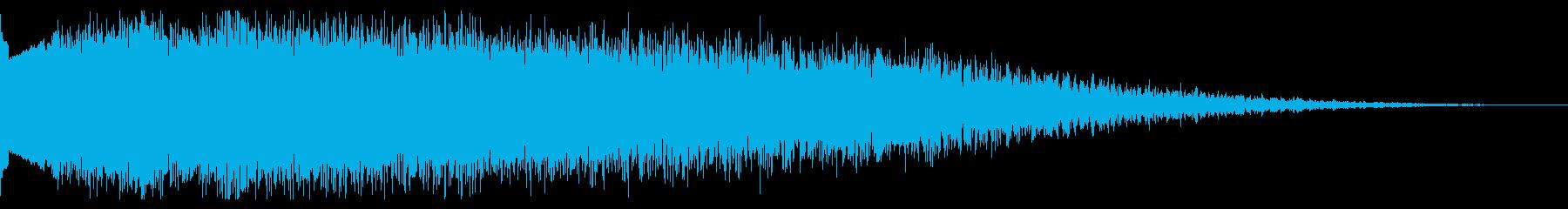 ヒューン(徐々に降下していく音)の再生済みの波形
