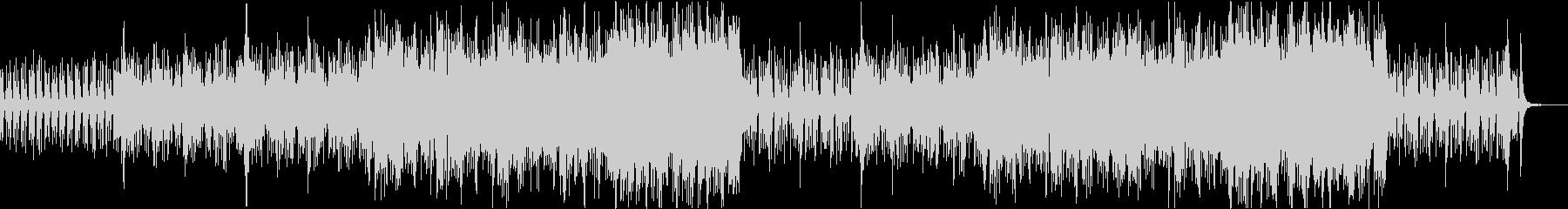 クラリネット&フルートのオーケストラの未再生の波形