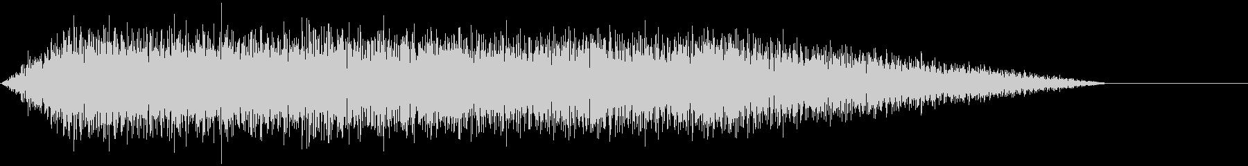 ウィーン ヴーン モーター音 の未再生の波形