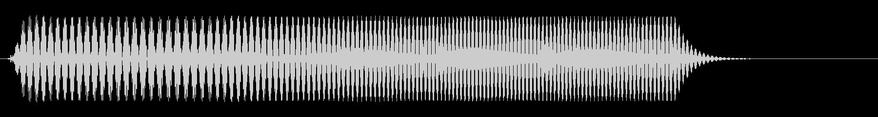 サイレンのようで、高めで短めの効果音の未再生の波形