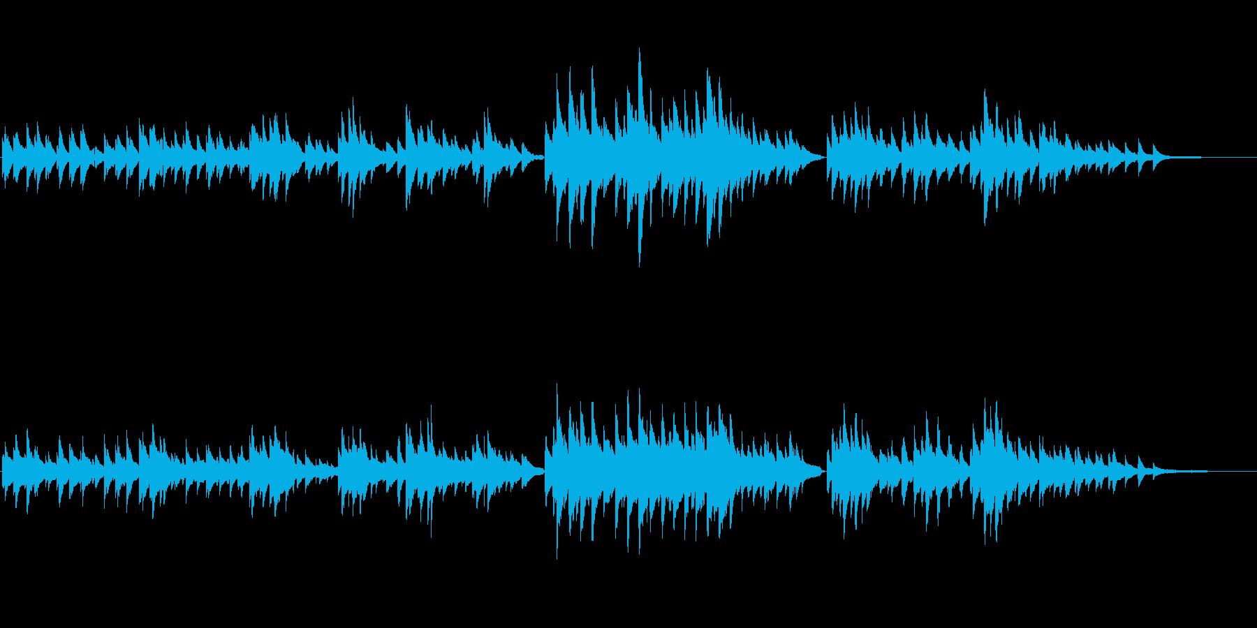 生ピアノソロ・鋼青の空の再生済みの波形