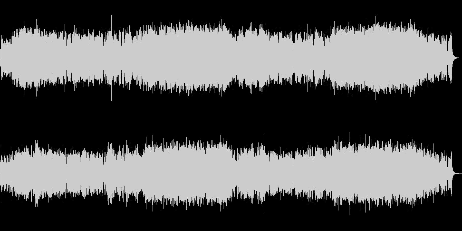生演奏バイオリン/疾走感/オープニングの未再生の波形