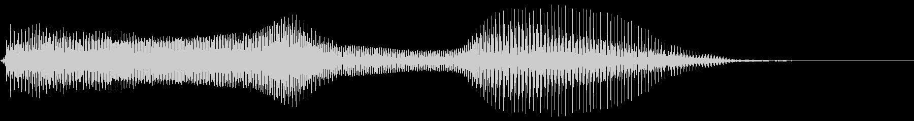 いいね!2【ロリキャラの褒めボイス】の未再生の波形