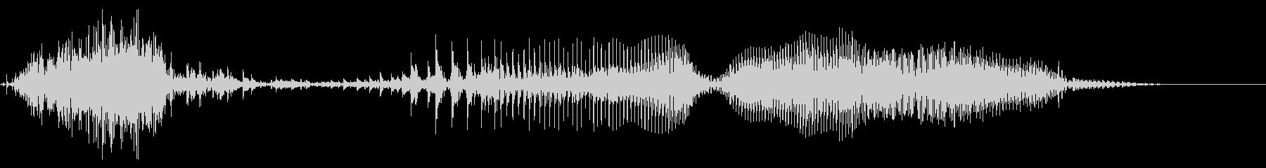 ちぇりあぁ!!(攻撃・掛け声)の未再生の波形