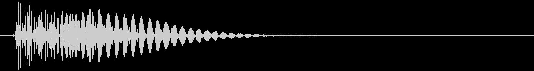 ドシュン 攻撃や刺さるような音の未再生の波形