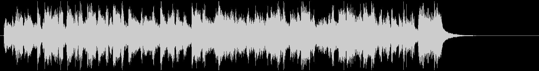 明るいノリノリなCM向けラテンサックスの未再生の波形