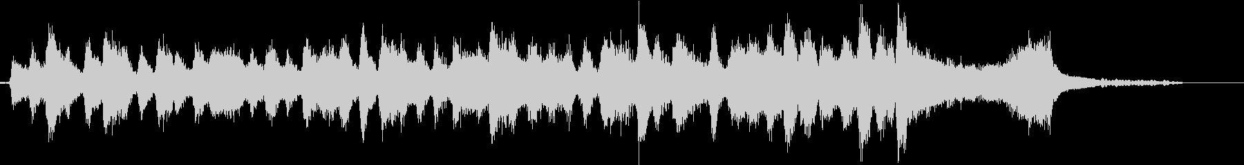 弦楽四重奏とピアノ、軽快感のあるジングルの未再生の波形