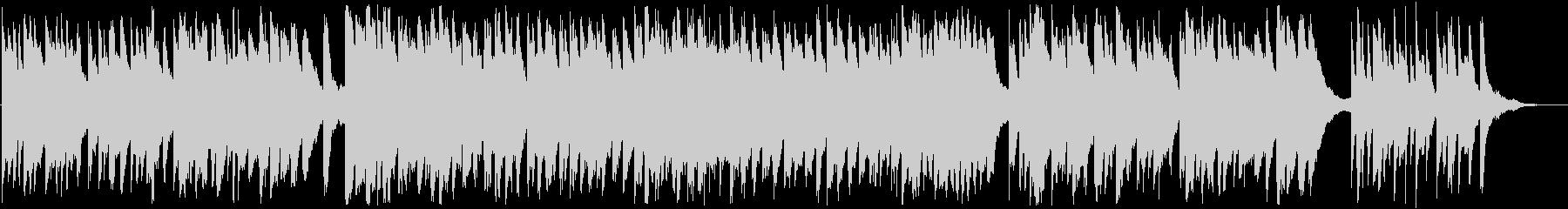 切ない回想のピアノ曲の未再生の波形