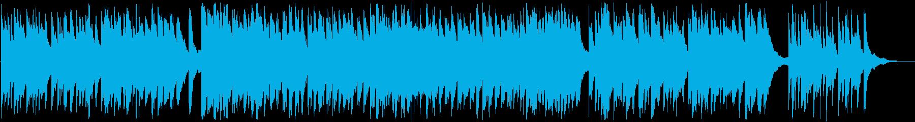 切ない回想のピアノ曲の再生済みの波形
