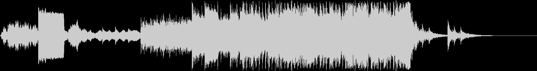 シンセを使った近未来感のある曲の未再生の波形