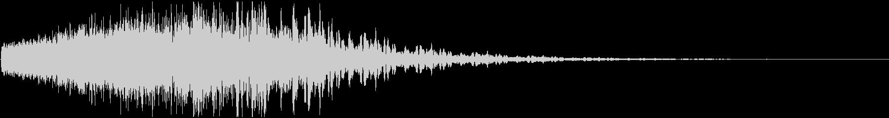 短いサイレン音の未再生の波形