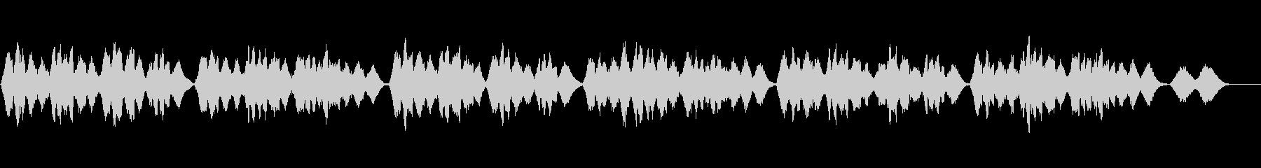 讃美歌428「またき愛たまう神よ」の未再生の波形