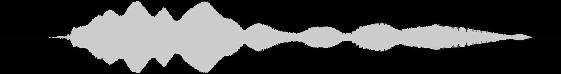 オノマトペ(やや長め下降)ヒヨーォーの未再生の波形