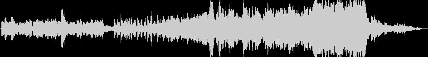 ピアノ奏でる感動的なエンディング風BGMの未再生の波形