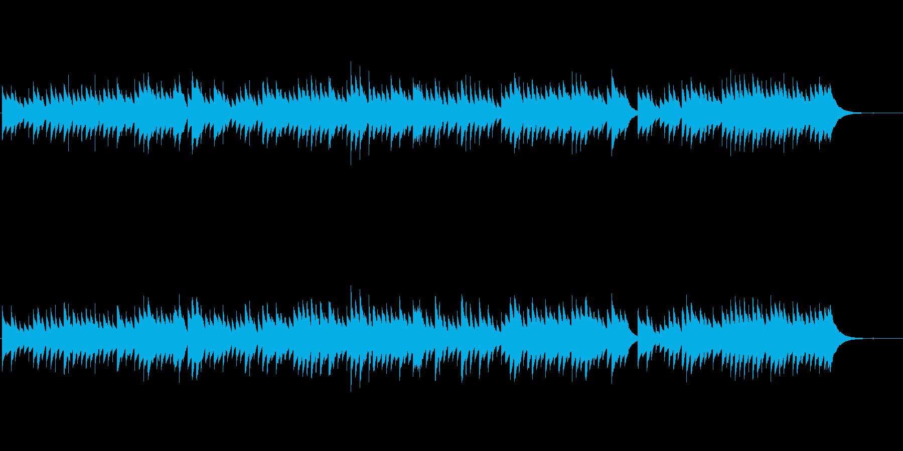 「小さな木の実」オルゴールverの再生済みの波形