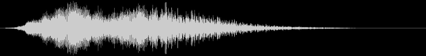 【ホラー演出】SFX_54 グワワワワッの未再生の波形