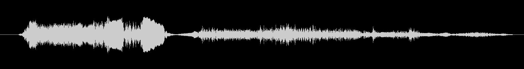 鳴き声 女性のルナティックスクリーム03の未再生の波形