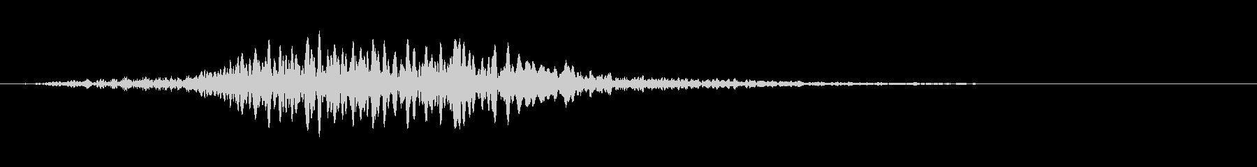 オバケ コミカル 鳴き声03の未再生の波形