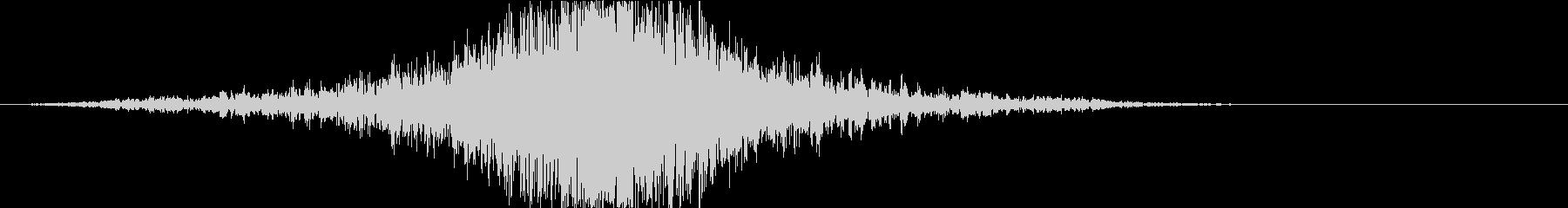 ドラマティックなリバース音36-02の未再生の波形