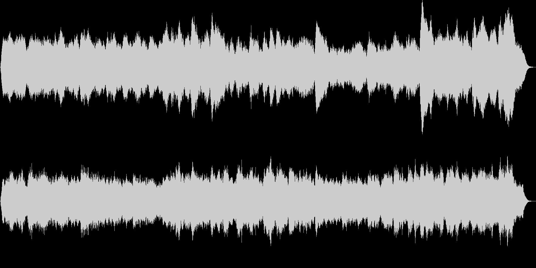 パイプオルガンのバッハ風オリジナル曲ですの未再生の波形