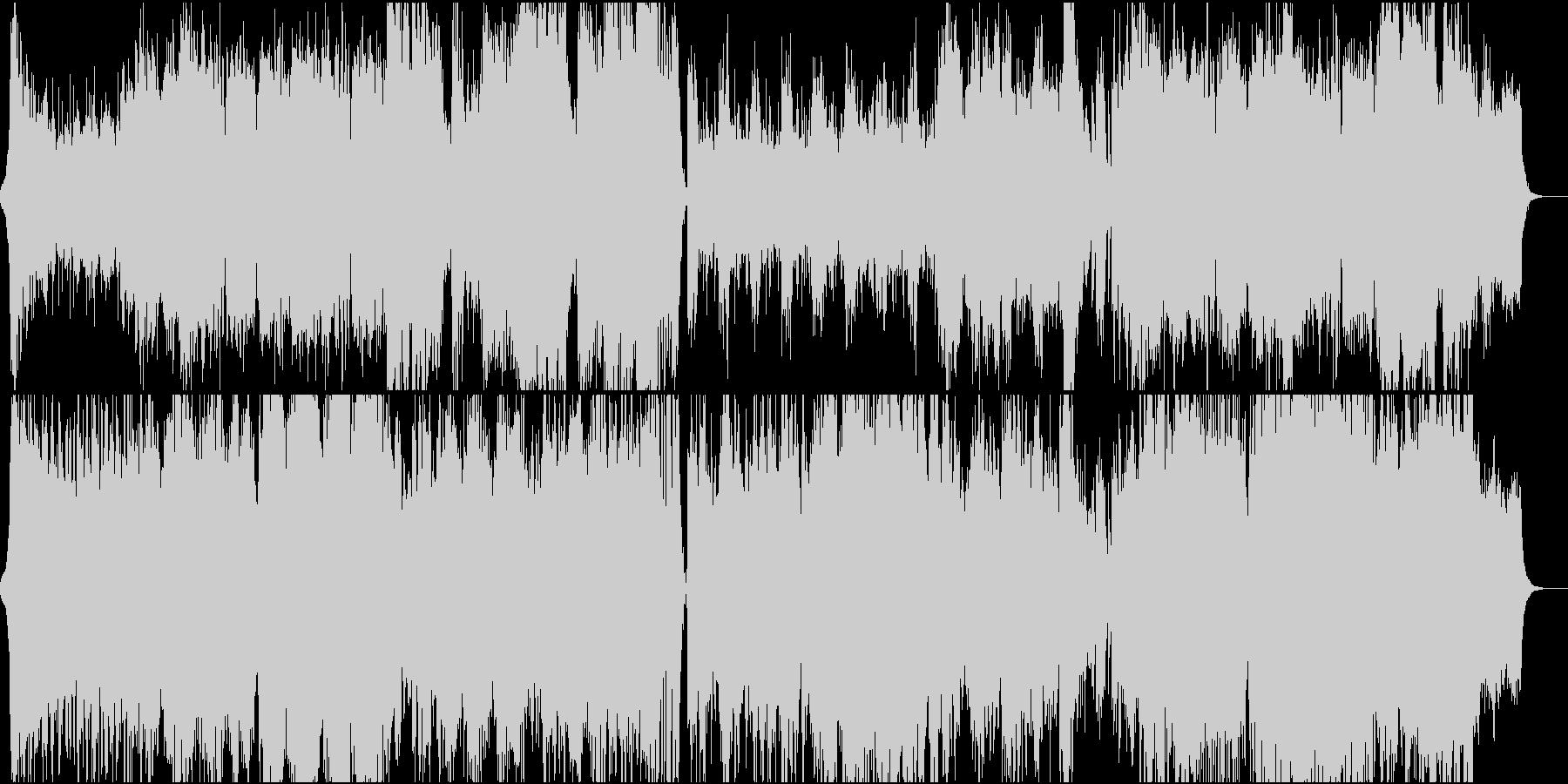 激しいオーケストラとエレキギターのBGMの未再生の波形