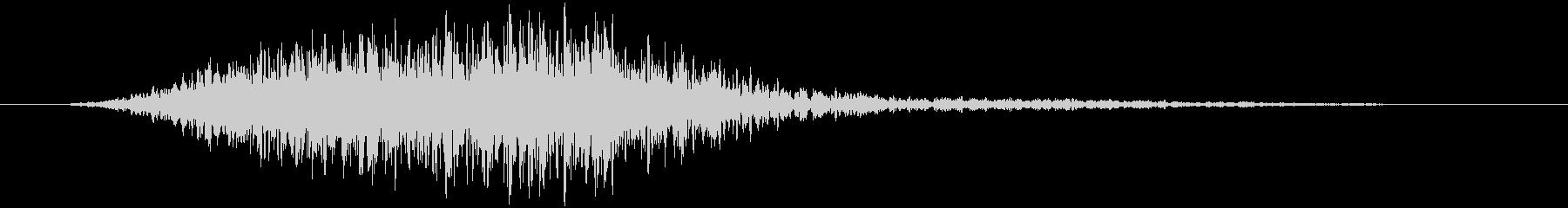トランジション ヒューシュエア20の未再生の波形