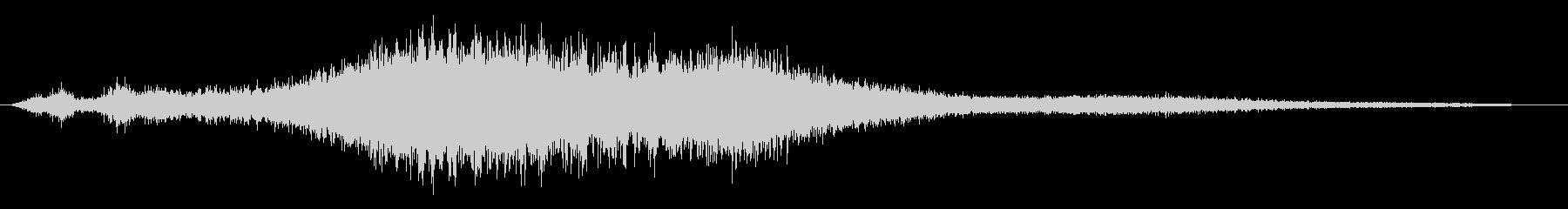 シャープティアリングフーシャー4の未再生の波形
