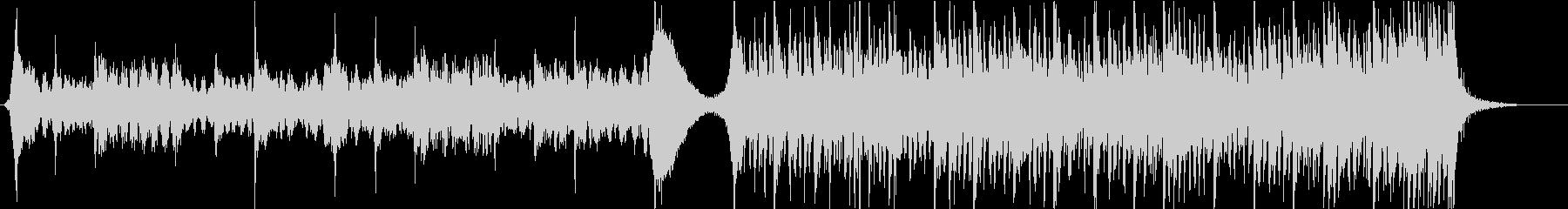 現代的 交響曲 エレクトロ 感情的...の未再生の波形