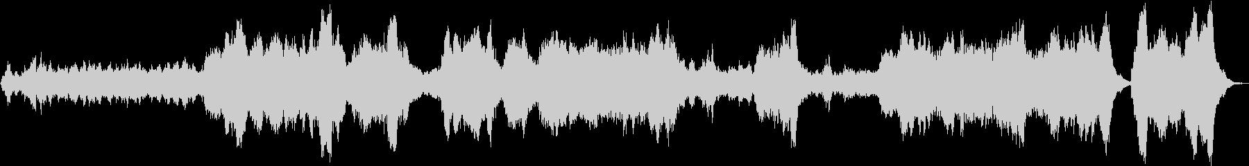 ヘンデルのカバーの未再生の波形