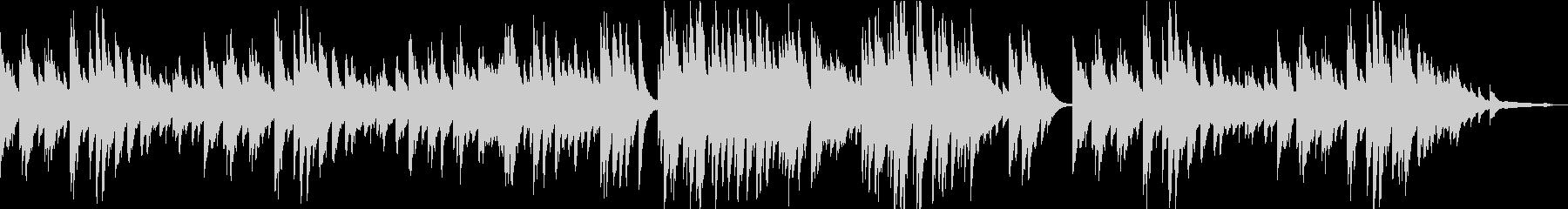 穏やかで優しいピアノBGMの未再生の波形