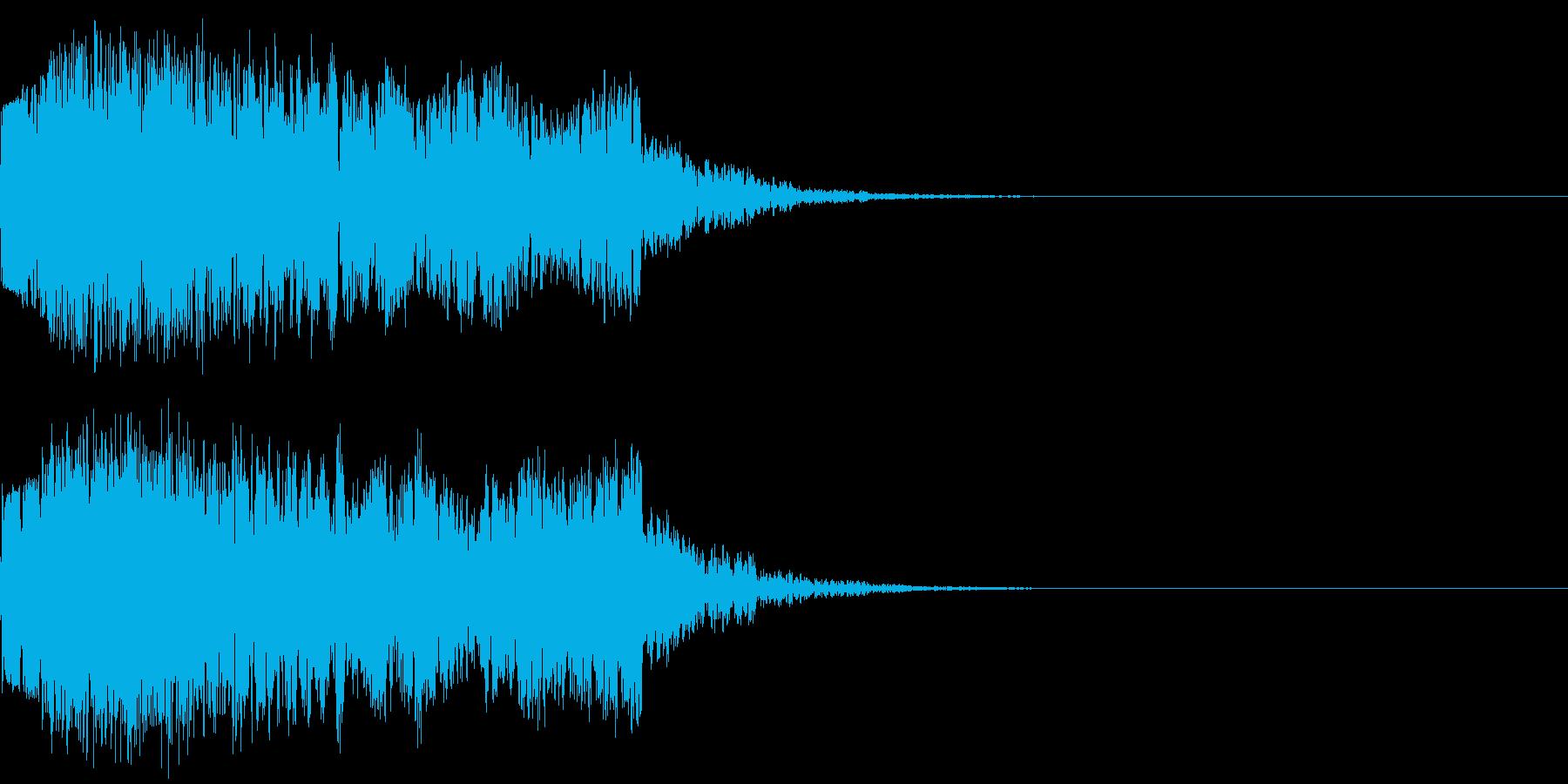 ギュイーン 重め ギューン 光る 024の再生済みの波形
