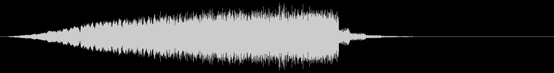 チャージ音 「ビームを溜める時の音」の未再生の波形