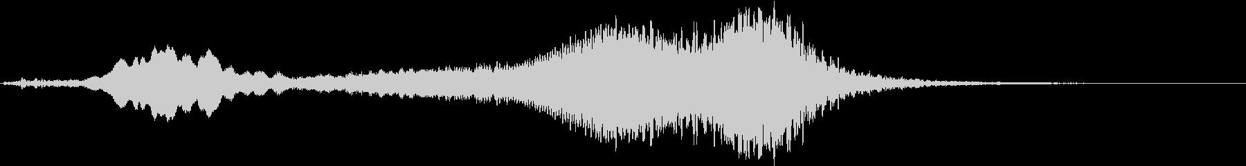 Texture 映画向け空間演出SE 5の未再生の波形