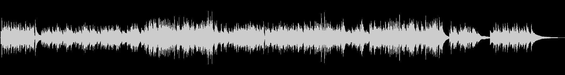 明るくおしゃれなソロピアノワルツの未再生の波形