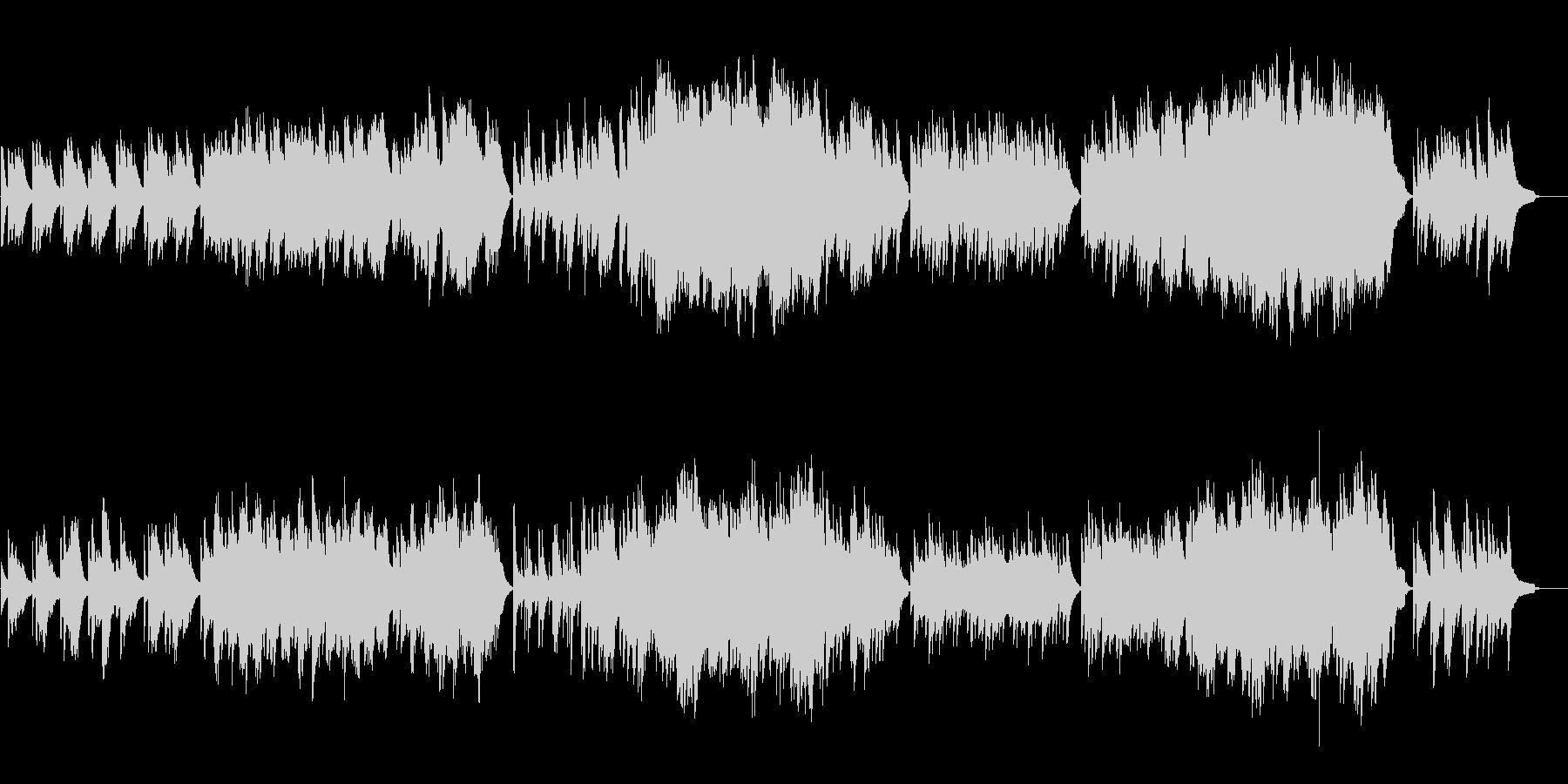 感動的なピアノソロによるバラードの未再生の波形