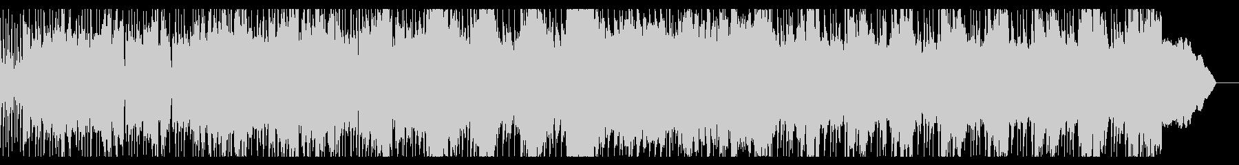 力強いブラスロックの未再生の波形