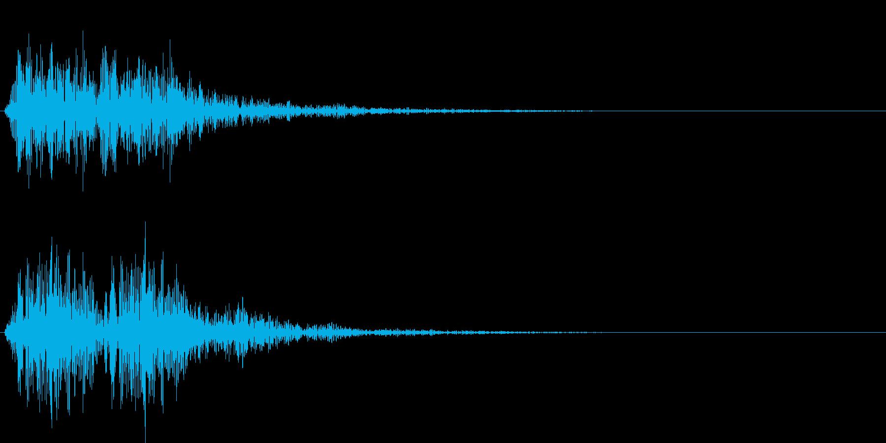 ボワンボワン(敵の群れ出現)の再生済みの波形