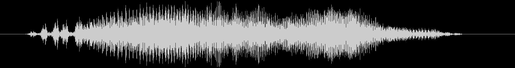 チャック、ジッパー(開閉音) ジィゥッの未再生の波形