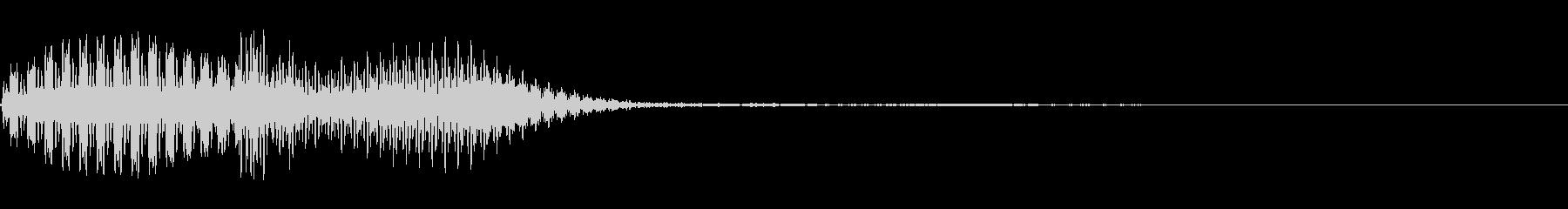 ピポ(カーソル・選択・決定音・シンセ)の未再生の波形