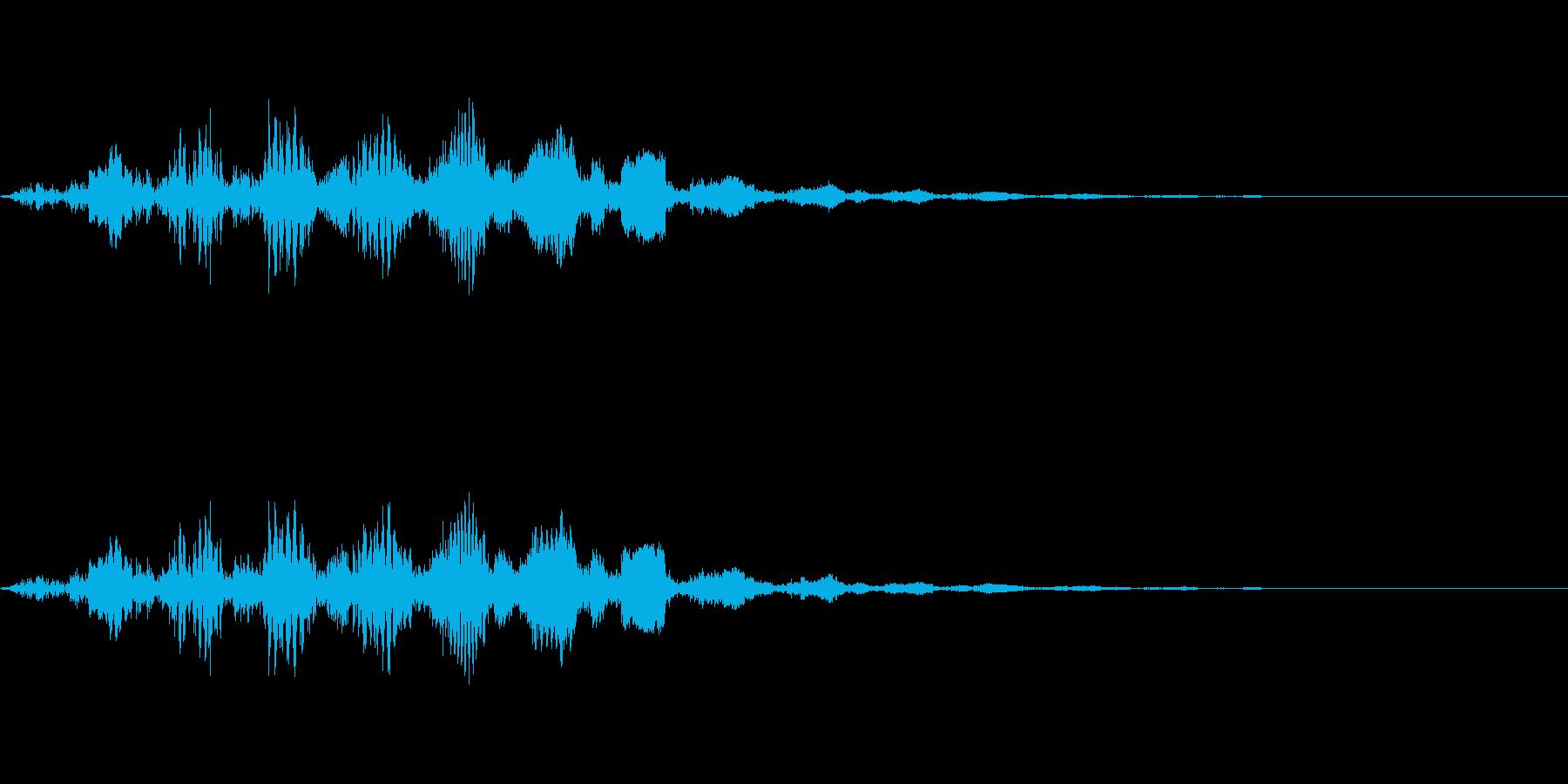 [ヒュイーン]ゴール(8bit系)の再生済みの波形