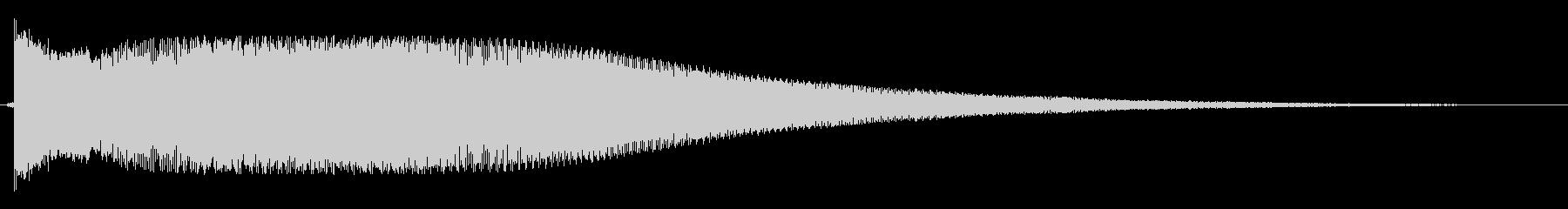 ピヨヨヨョ〜ン(残念な時の効果音)の未再生の波形