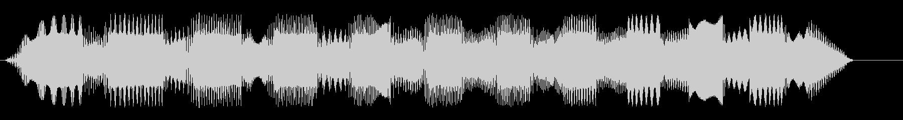 近未来的なUFOの効果音の未再生の波形