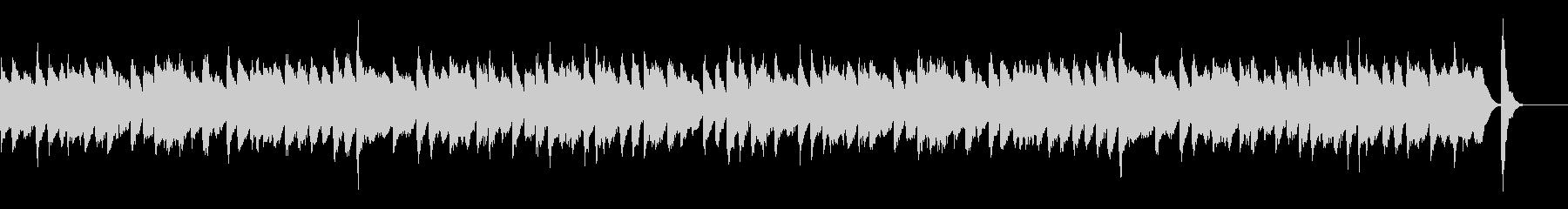 ほんわかとしたラグタイムピアノの未再生の波形
