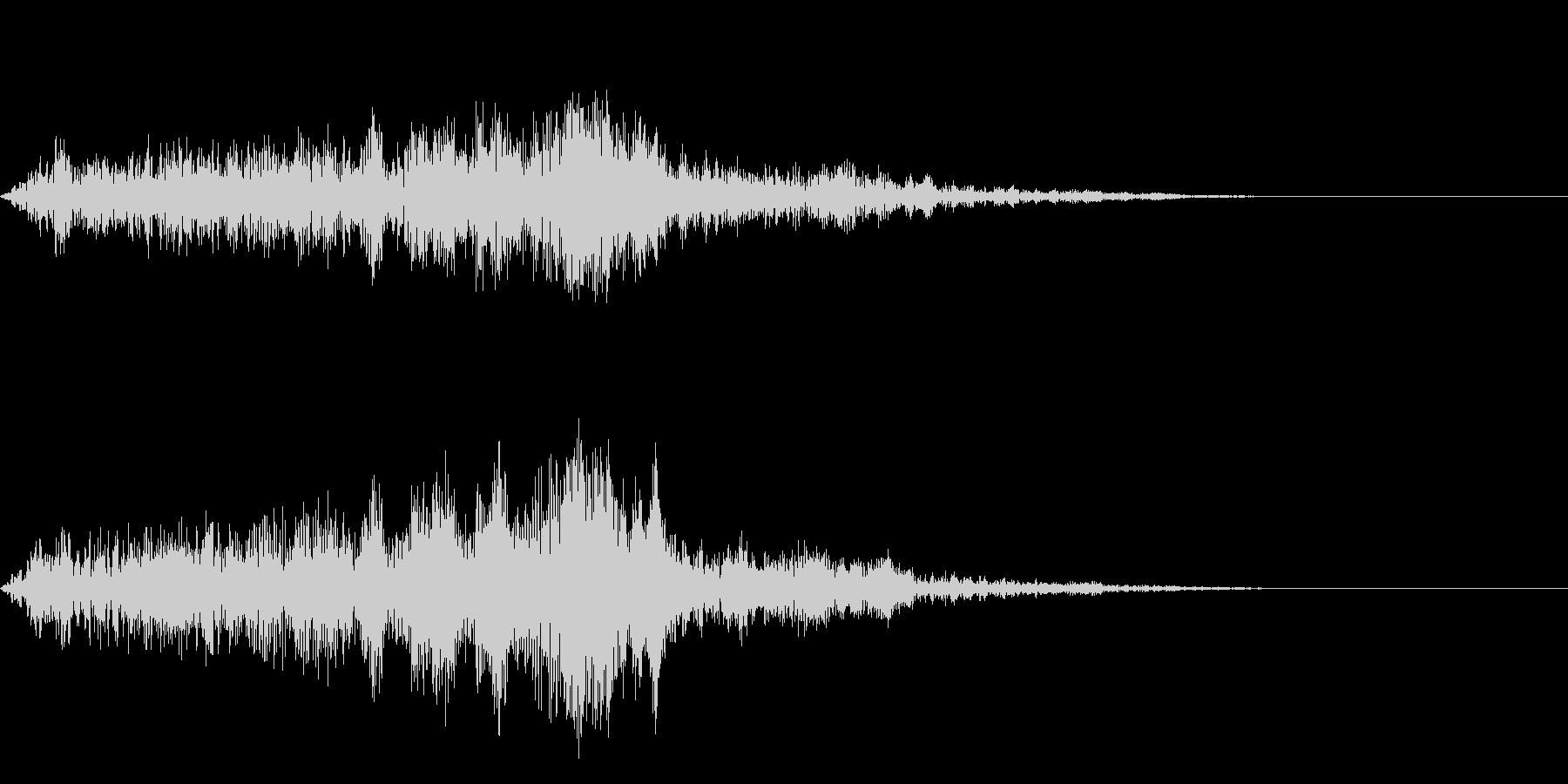 コォーーーー(ブレス)の未再生の波形