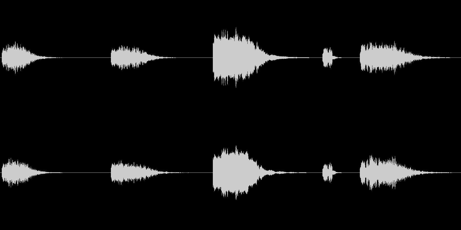 長い減衰のエアホーン。 X5の未再生の波形