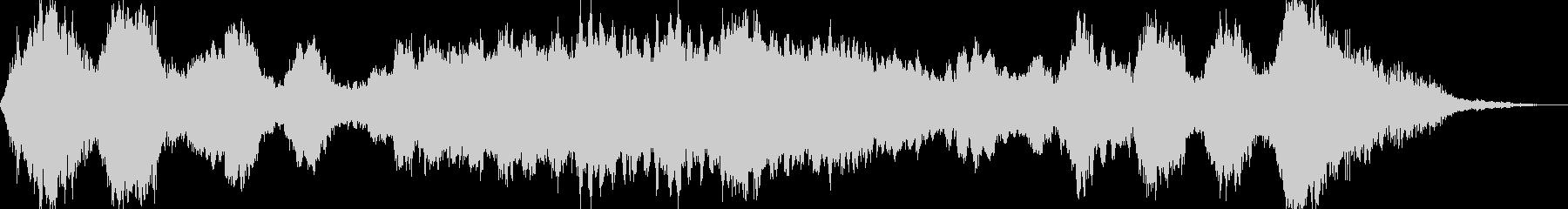 怪しくミステリアスな不協和音の未再生の波形