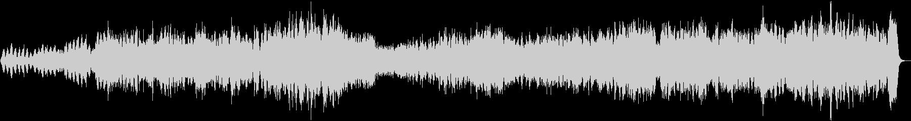 パッヘルベルのカノン/J.パッヘルベルの未再生の波形