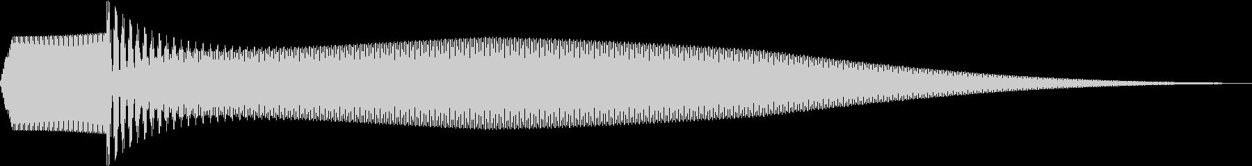 ピポン(キャンセル時の音)の未再生の波形