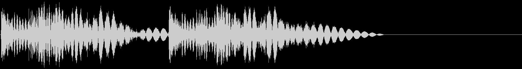ビシッビシッ(2連続・パンチ・キック)の未再生の波形